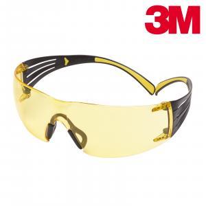 3M™ SecureFit™ 400 verschiedene Farben